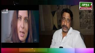 Actress Karishma Mittal & Director Ravi Bhushan Interview   Tere Jaisa Yaar kahan 1