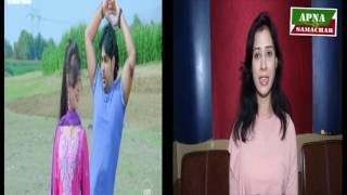 Actress Karishma Mittal & Director Ravi Bhushan Interview   Tere Jaisa Yaar kahan 2