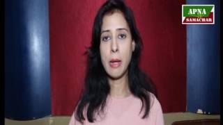 Actress Karishma Mittal  Interview Tere Jaisa Yaar Kahan