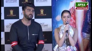 Half Girlfriend Movie Trailer Launch Arjun Kapoor Shraddha Kapoor 1