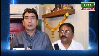 Bhojpuri Movie Jamai Raja Muhurt,  Producer Arun Tiwari, भोजपुरी फिल्म 'जमाई राजा' का मुहर्त