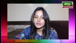 Actress Anjana Singh   Tere Jaisa  Yaar Kahan    Release 14 April   अंजना सिंह