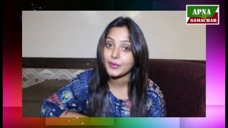 Anjana Singh   Tere Jaisa  Yaar Kahan    Release 14 April   अंजना सिंह