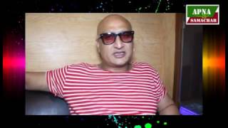 Actor awadhesh Mishra - Tere Jaisa  Yaar Kahan - Release 14 April