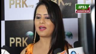 Sangeeta Tiwari  At Pakhi Hegde's Launch Of Company  PRK Organization