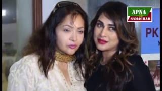 Bhojpuri Celebs At The Press Meet & Inaugural Ceremony Of Pakhi Hegde's PRK Company