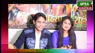 Shahensha Bhojpuri Film Ravi Shekhar   Priyanka Pandit