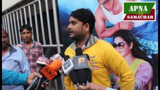 Superhit Bhojpuri Film Mehandi Laga Ke Rakhna Premier 2017