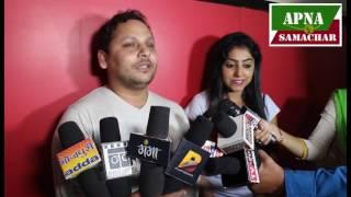 Bhojpuri Film Mehandi Laga Ke Rakhna Star Cast Interview