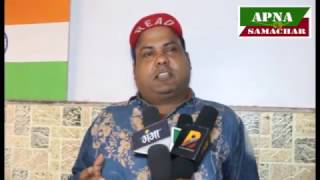 भोजपुरी फिल्म मिशन पाकिस्तान मुहूर्त  पर जानिये क्या बोले हास्य अभिनेता सीपी भट्ट II CP Bhatt II