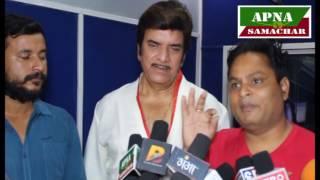 भोजपुरी फिल्म Bhauji Pataniya के मुहूर्त पर फिल्म के Director Ajay का Interview