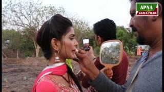 भोजपुरी फिल्म ग़दर 2 ऑन लोकेशन शूट with Star Cast