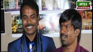 C K Studio Opening With Director Birju Pal