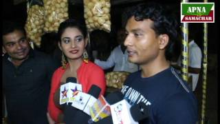 Bhojpuri Film Swarg -  On Loacation  - Director Rajesh Patel