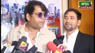 Bhojpuri Film - Muhurat - Nirahua Chalal America & Nirahua Chalal Sasural 3 Ravi Kishan- Interview