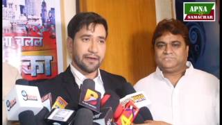 Bhojpuri Film Nirahua Chalal America & Nirahua Chalal Sasural 3 Film Muhurat Interview