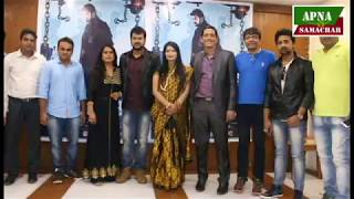 Bhojpuri Film Deva 786 Muhurat Upcoming Film 2017 - आनंददेव मिश्रा