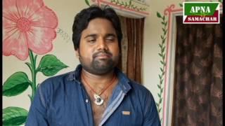 Bhojpuri Film - पागल दिलवा - On Location Shoot - अजीत प्रताप सिंह