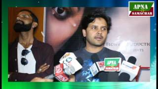 Music mahurat of May flower production presents singer Javed Ali Wishing To All Viewers EID MUBARAK