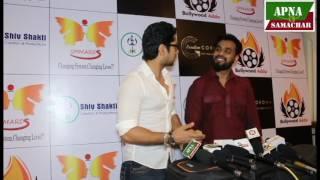 Bollywood Celebs - At Karan Singh Prince, Babita Varma IFTAR Party NGO Smmards - 2017 Ifar