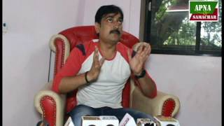 Raju Singh Mahi - Press Conference - For Bhojpuri Film Maee Hamra Uhe Laiki Chahi