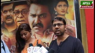 Bhojpuri FilmTabadala - Full Movie - Pawan Singh -Akshara Singh