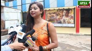 Bhojpuri Film Tabadala - Full Movie Review With Actress Glory Mohanta - Pawan Singh