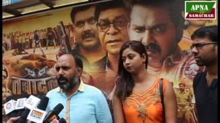 Bhojpuri Film Tabadala - Full Movie Review -Star Cast Actress Glory Mohanta