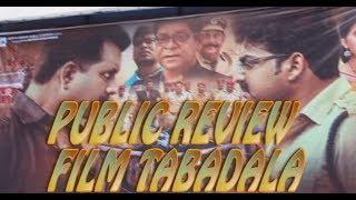 Bhojpuri FilmTabadala - Full Movie - Pawan Singh -Akshara Singh -Public Review