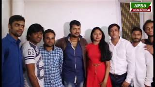 Bhojpuri Movie Dangerous of Bhawarpur - Actor Ananddev Mishra