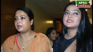 Bhojpuri Movie 'Jila Champaran' Cast & Crew Attend Grand Trailer Launch