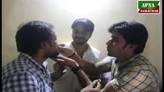ऋतू पांडेय ने क्या दिया गिफ्ट - फिल्म के खलनायक - बालेश्वर सिंह को