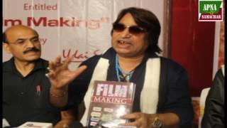 Film Making Book Launch Awadhesh Mishra, Uday Senapati, Manik Munde, Dlip Sen