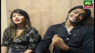 Bhojpuri Film Platform No.2 - Actress Reshma Shaikh - Exclusive Interview