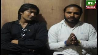 Bhojpuri Film Platform No.2 -  Exclusive Interview - Akhilesh Chaurasia