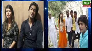 Bhojpuri Film Platform No.2 - Rahul Singh -  Exclusive Interview