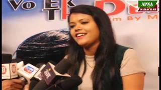 Hindi Movie - Wo Ek Tha Deewana -Song Recording - Star CAST