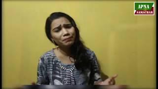 अभिनेत्री दीपाली गांजरे से खास मुलाकात
