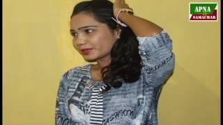 अभिनेत्री दीपाली गांजरे