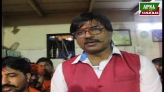 Vishal Bhagat - Bol Bam Kanwariya Ko Suport Kiya