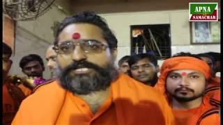 Bol Bam Kanwariya भक्तों की उमड़ी भीड़