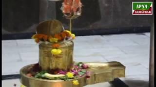शिव बोले बाबा की भक्तों की उमड़ी भीड़ - Bol Bam Kanwariya