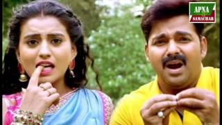 Film Bhojpuri  Tabadala Full Movie - Public Review