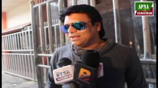 Actor Subham Tiwari Interview - Film Pawan Singh  Bhojpuri Movie Dhadkan