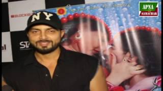 Shaadi Karke Phas Gaya Yaar Bhojpuri Movie 2017 - Star Cast Interview