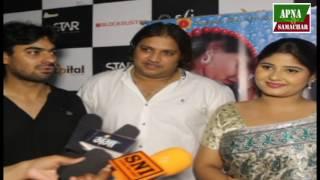 एक्ट्रेस Neha Shree - Prakash Jais - ने क्या कहा अपनी फिल्म शादी कर के फास गया यार के बारे में