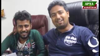 Singer Ashish Yadav - New Album Song - Gayak Bana Di Mai Ashish Ke
