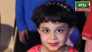 भोजपुरी फिल्म डायरेक्टर शाद के बेटी का जन्मदिन किस तरह बनाया
