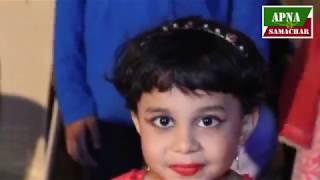 Bhojpuri के एक्टर गोपाल - रवि शेखर ने अटेंड किया  डायरेक्टर शाद की  बेटी फरिया का बर्थडे