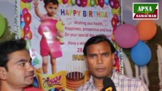 भोजपुरी सेलेब्रेट  पी भाट - राम साथ भोजपुरी फिल्म डायरेक्टर शाद की बेटी फरिया के बर्थडे पर पहुंचे